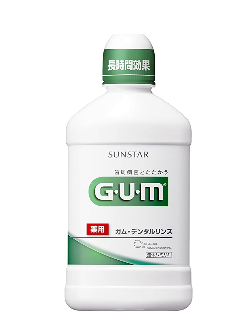 意味する健康種をまく薬用GUM(ガム) デンタルリンスBA 500ml