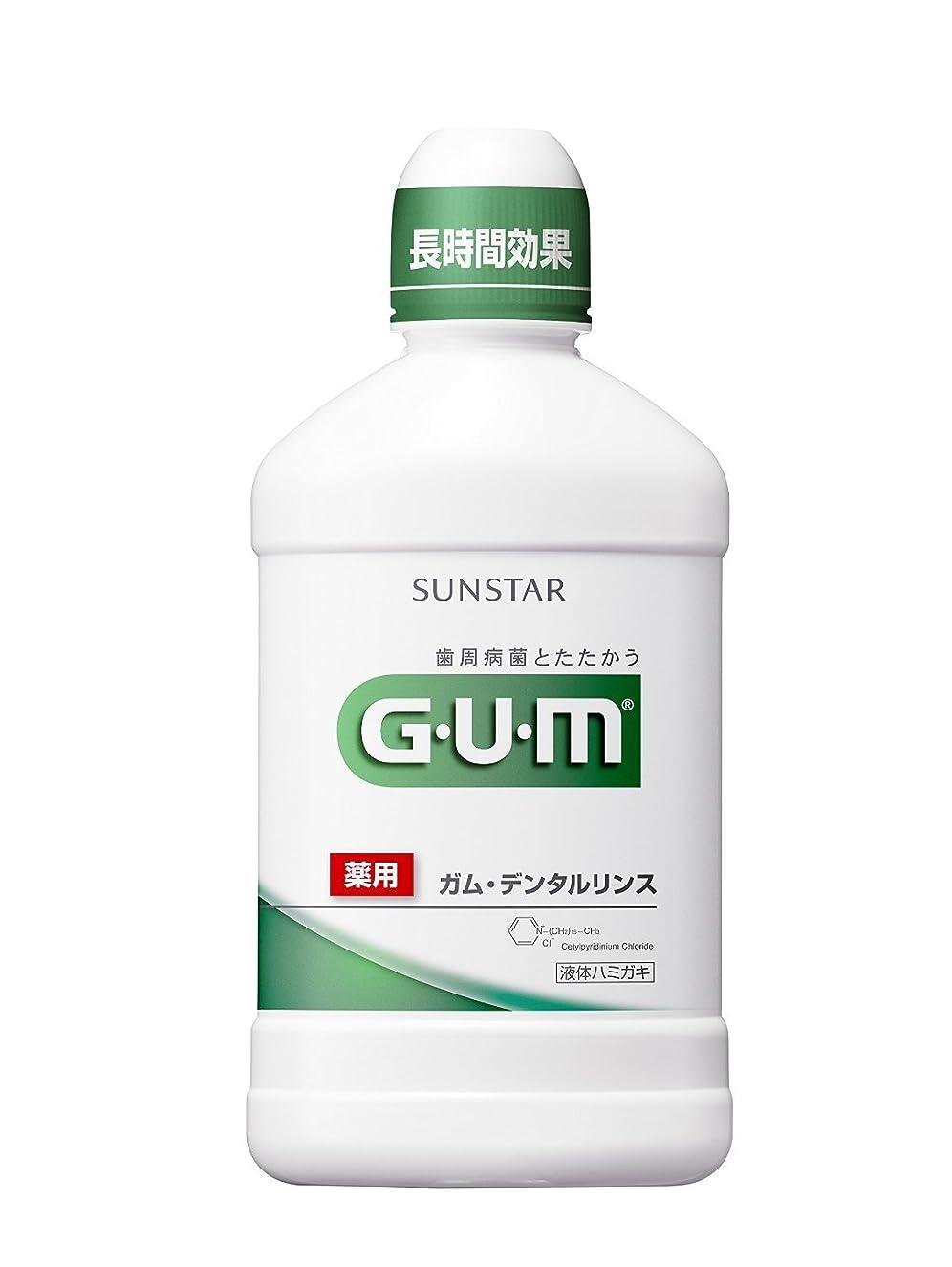 省アクティビティ蛇行薬用GUM(ガム) デンタルリンスBA 500ml