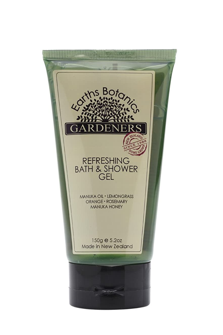 エキサイティング仮称誓いEarths Botanics GARDENERS(ガーデナーズ) ボディウォッシュ 150g