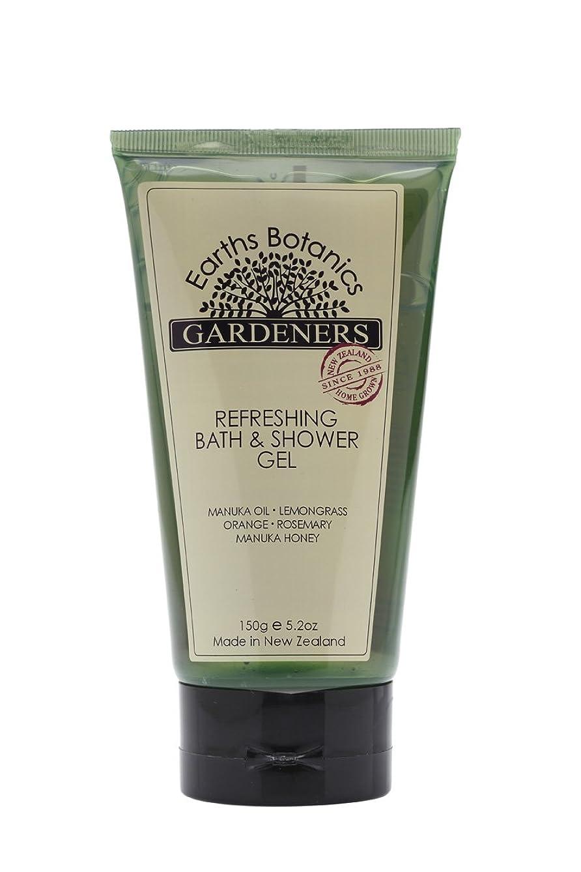 禁止固めるレンディションEarths Botanics GARDENERS(ガーデナーズ) ボディウォッシュ 150g