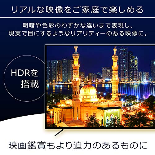 『アイリスオーヤマ 65V型 4Kチューナー 内蔵 液晶テレビ 65XUC30P 4K HDR対応 トリプルチューナー 2020年モデル』の6枚目の画像