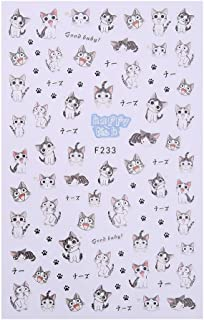 Autocollant sticker voiture moto macbook tuning patte ours panda chien chat r1