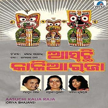 Aasuchi Kalia Raja