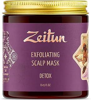 Zeitun Hair Mask - Scalp Exfoliating Treatment - Deep Conditioning Hair Treatment - Scalp Scrub - Dead Sea Salt and Lavender 11.3 oz