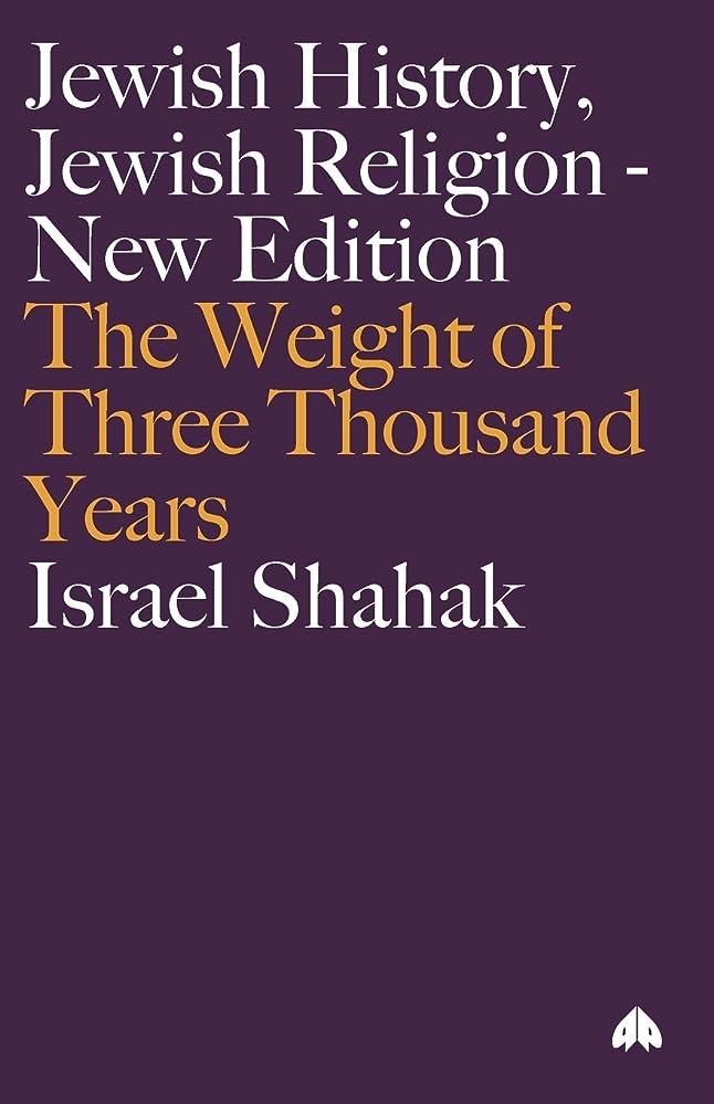 ビバだらしない挽くJewish History, Jewish Religion: The Weight of Three Thousand Years (Get Political)