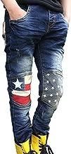 Csbks Boys Jeans Slim Fit Stretch Washed Pull On Denim Pants