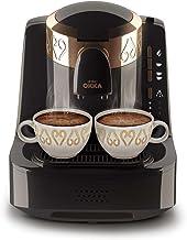 ارزوم اوكا - ماكينة قهوة تركى بـــــ وش - اسود/نحاسى - OK001