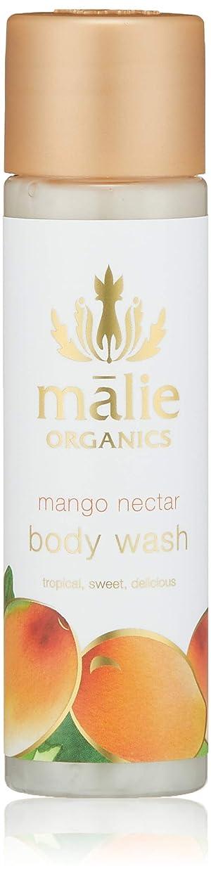 ウェイターリーク因子Malie Organics(マリエオーガニクス) ボディウォッシュ トラベル マンゴーネクター 74ml