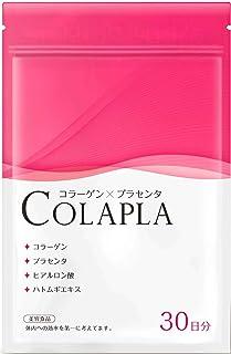 50倍濃縮 プラセンタ コラーゲン COLAPLA 【美容家監修】 ヒアルロン酸配合 8種厳選配合 30日分