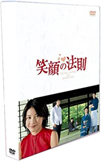 笑顔の法則 dvd 日本のドラマdvd 竹内結子 dvd 日本のテレビドラマ [笑顔の法則] DVD,主演:竹内結子/阿部寛,日本ドラマdvd 全11話を収録した6枚組DVD-BOX