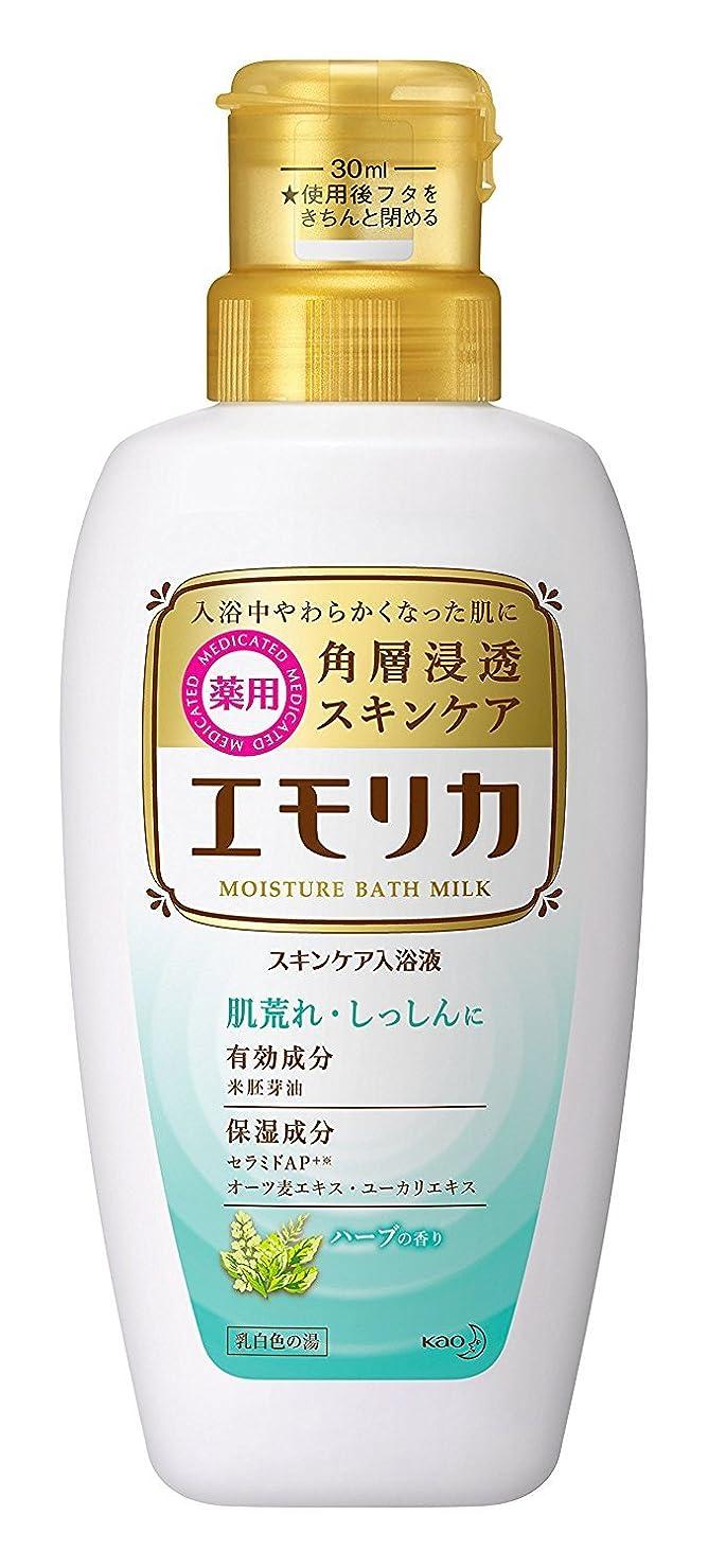 賛辞スラック粒子【花王】エモリカ ハーブの香り 本体 450ml ×5個セット