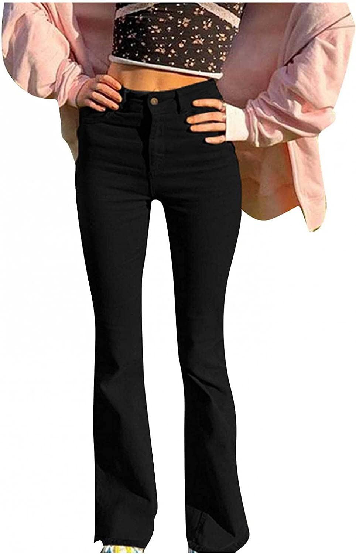 Fudule Fashion Y2K Jeans for Women High Waisted Jeans Flared Pants 90s Vintage Brown Streetwear Casual Streetwear Pants