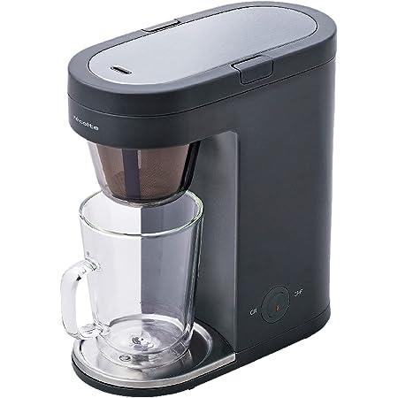 レコルト ソロカフェ プラス SLK-2(GY) グレー recolte Solo Kaffe Plus