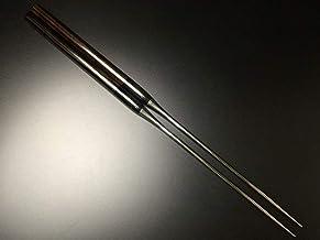 有次 包丁 菜ばし 菜箸 盛箸 120 mm ステンレス 黒檀 築地 ARITSUGU