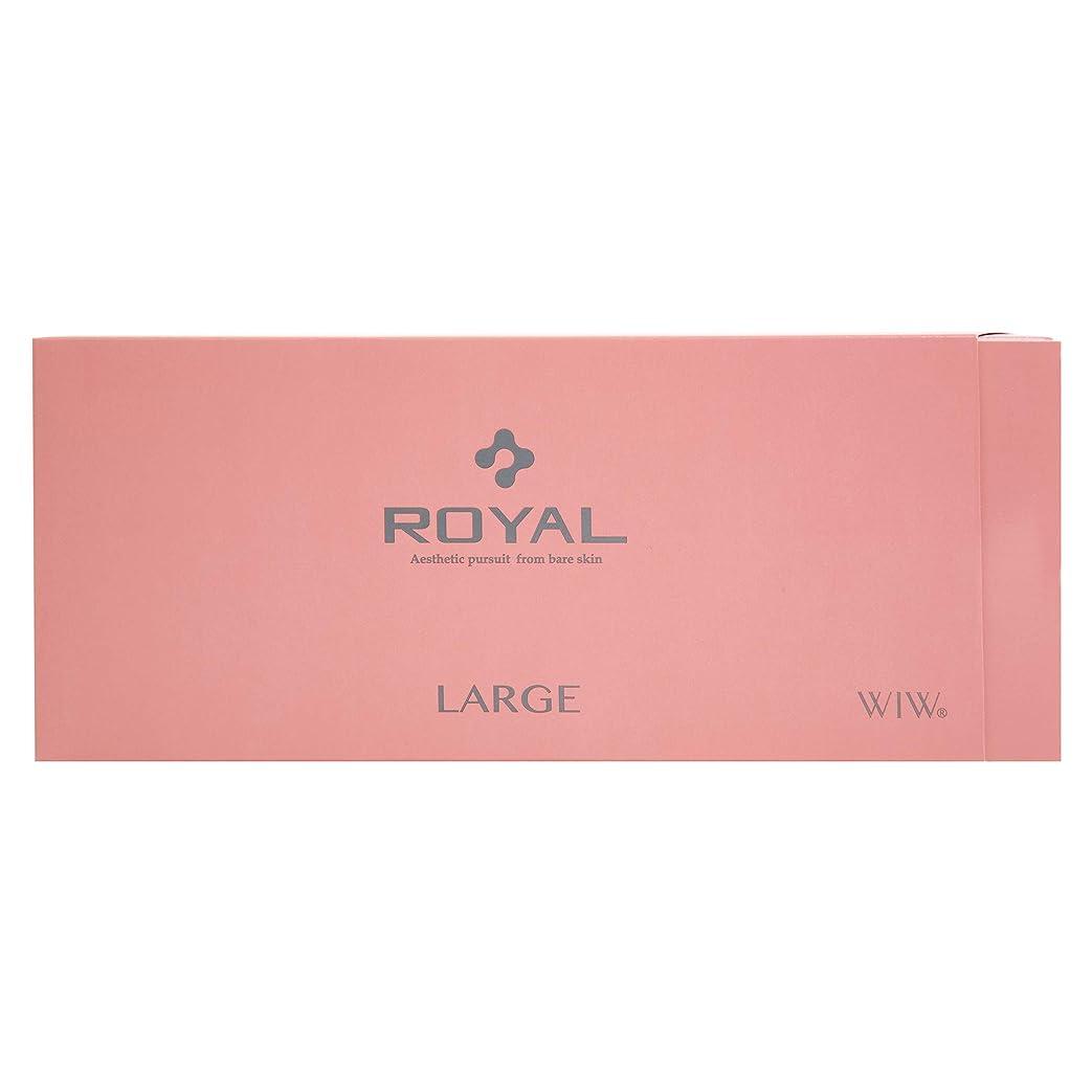 変える踏み台時刻表WIW ROYAL ロイアルラージ 1.3ml×90袋