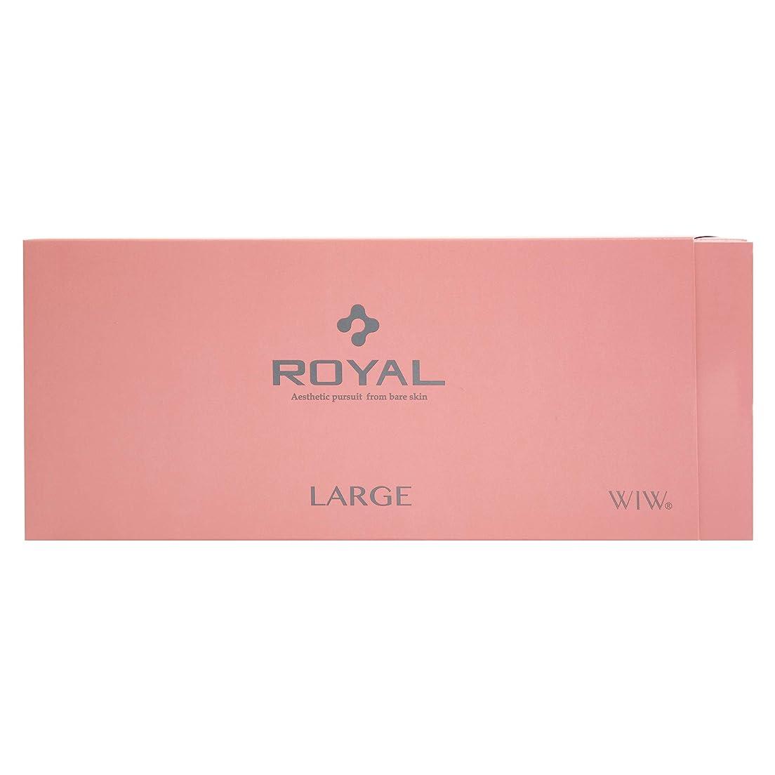 側面ミュージカル語WIW ROYAL ロイアルラージ 1.3ml×90袋