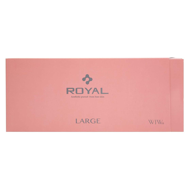 タイマーひらめき自動的にWIW ROYAL ロイアルラージ 1.3ml×90袋
