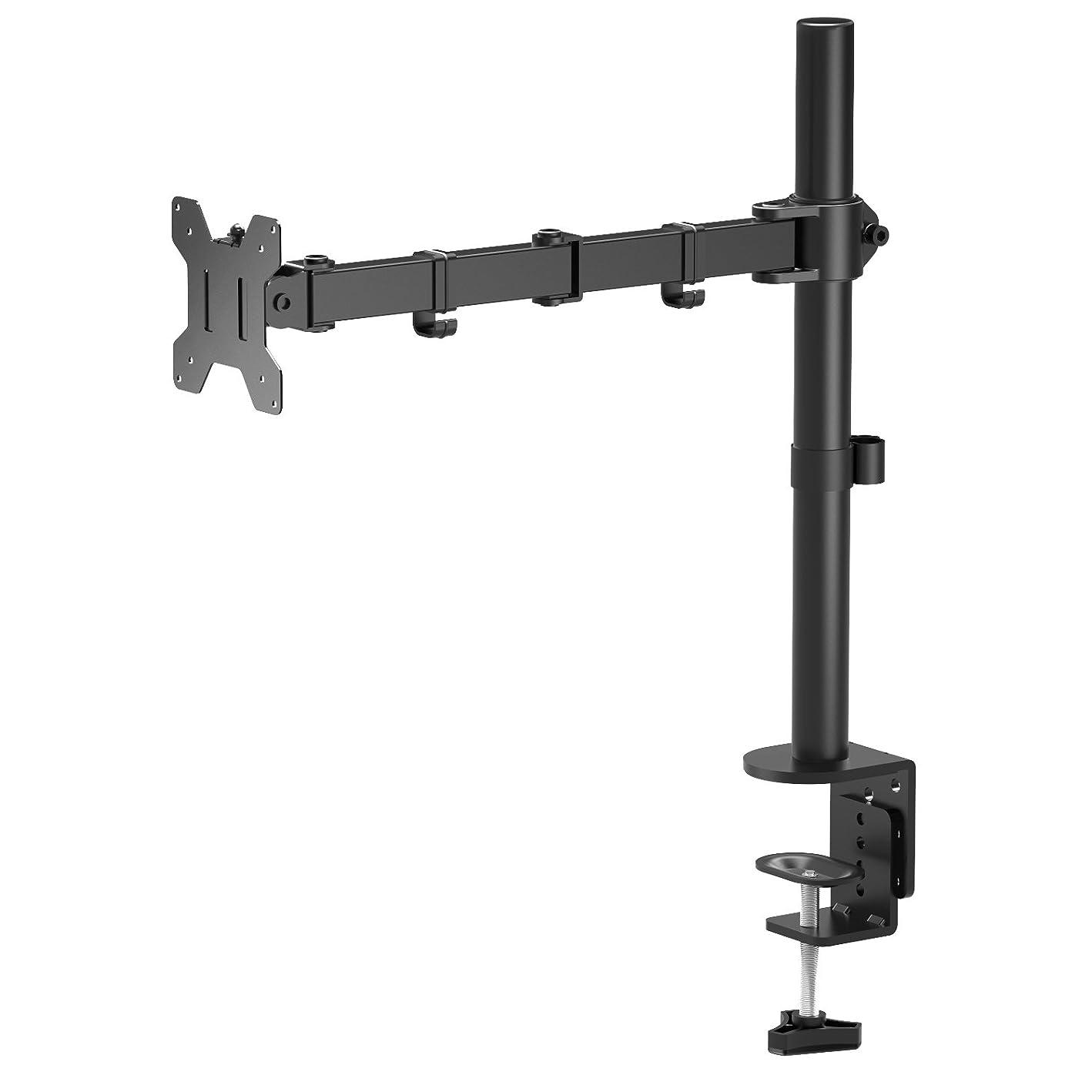 の前でおんどりリスト1homefurnit PCモニターアーム 1画面 ディスプレイアーム モニター台 13-27インチ対応 VESA:75x75mm/100x100mm 1年保証