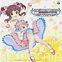 Chieri Ogata (CV: Naomi Ozora) - The Idolm@Ster (The Idolmaster) Cinderella Master 023 Ogata Chieri [Japan CD] COCC-16780 by Chieri Ogata (CV: Naomi Ozora) (2013-11-13)