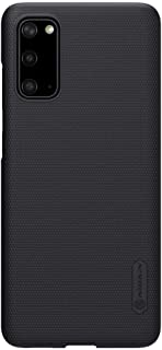Nillkin Super Frosted Back Cover for Samsung Galaxy S20 - Black