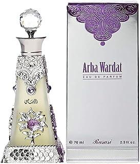 Arba Wardat for Women EDP - Eau De Parfum 70 ML (2.4 oz) I Intensely Captivating | Sandalwood & Musk and Floral Notes | Elegant bottle | by RASASI Perfumes