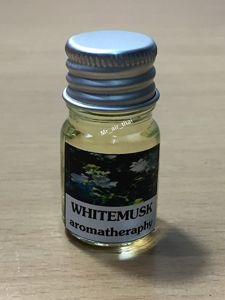 弱点起きろ引く5ミリリットルアロマホワイトムスクフランクインセンスエッセンシャルオイルボトルアロマテラピーオイル自然自然5ml Aroma Whitemusk Frankincense Essential Oil Bottles Aromatherapy Oils natural nature