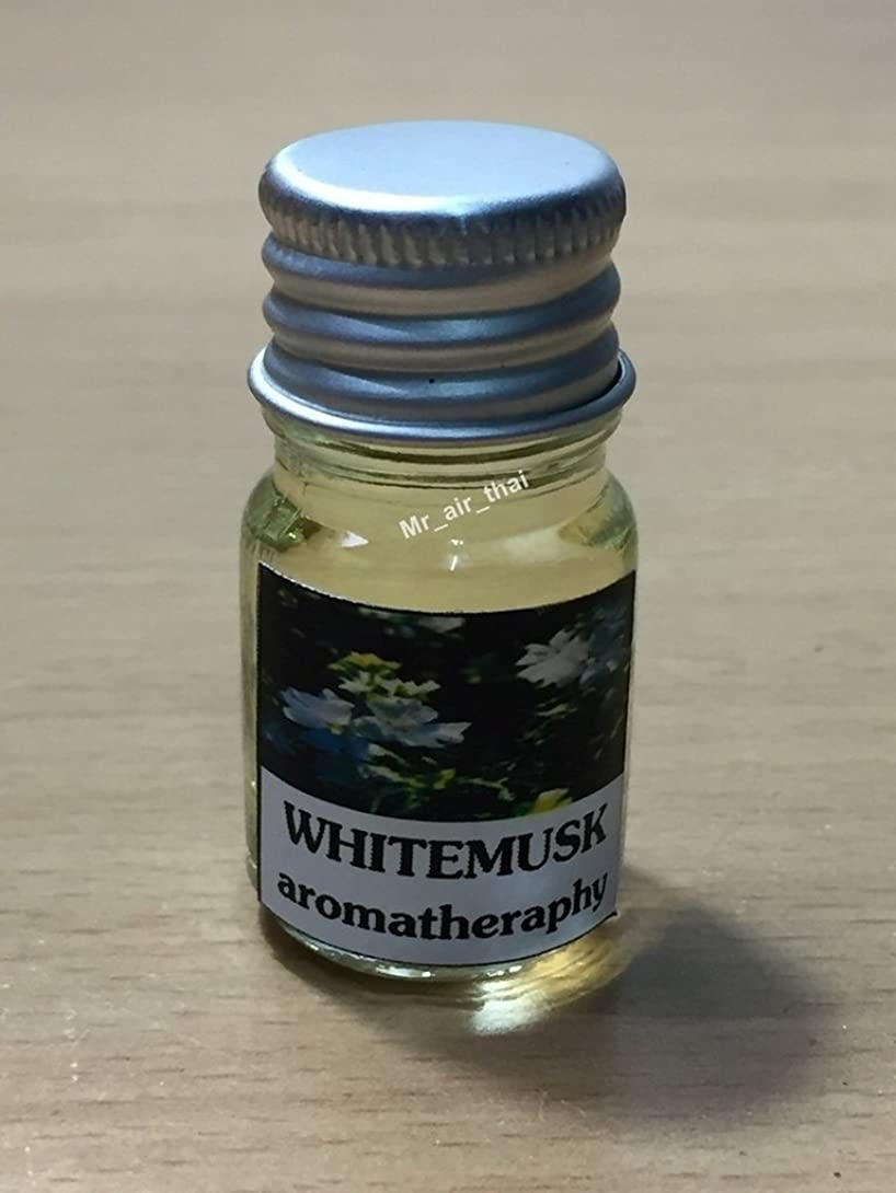 繰り返した不要定期的な5ミリリットルアロマホワイトムスクフランクインセンスエッセンシャルオイルボトルアロマテラピーオイル自然自然5ml Aroma Whitemusk Frankincense Essential Oil Bottles Aromatherapy Oils natural nature