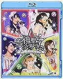 C-UTE CONCERT TOUR 2012-2013 FUYU -SHINSEINARU PENTAGRAM-(BLU-RAY)