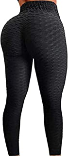EJLHPS Women's High Waist Yoga Pants Tummy Control Workout Ruched Butt Lifting Stretchy Leggings