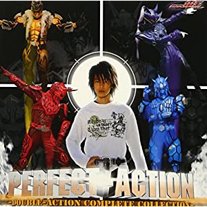 """Perfect-Action~Double-Action Complete Collection~"""""""