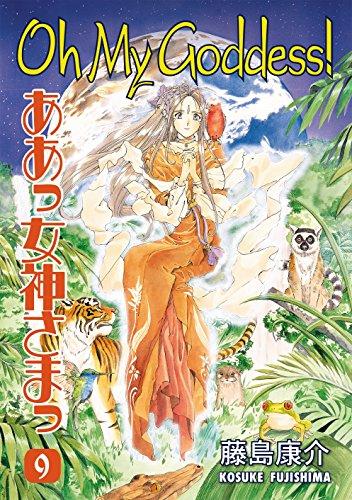 Oh My Goddess! Volume 9 (English Edition)
