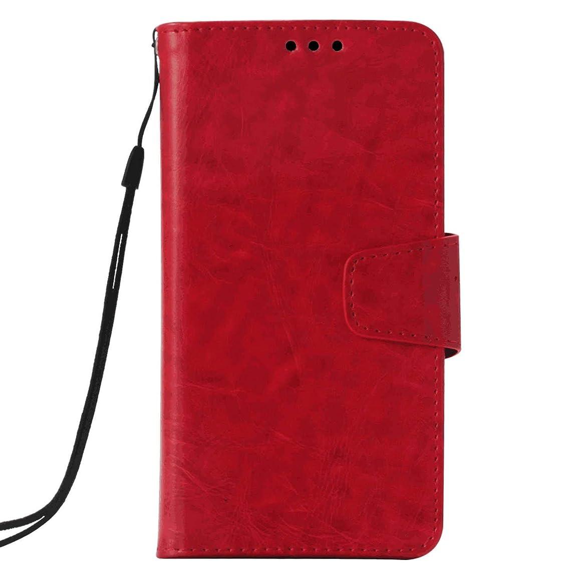 こどもの日バッフル薬剤師Huawei P20 PUレザー ケース, 手帳型 ケース 本革 カバー収納 財布 防指紋 ビジネス スマホケース 手帳型ケース Huawei P20 レザーケース