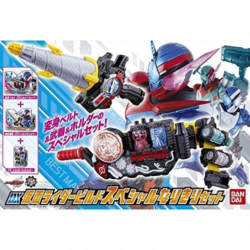 DX Kamen Rider Build Special Transform set DX Build Driver & DX Drill Crusher & DX Full Bottle Holder