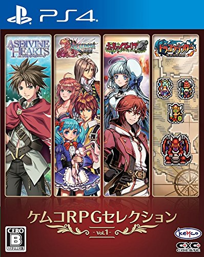 Kemco RPG Selection Vol. 1 SONY PS4 PLAYSTATION 4 JAPANESE VERSION [video game]