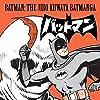 Batman: The Jiro Kuwata Batmanga (Issues) (50 Book Series)