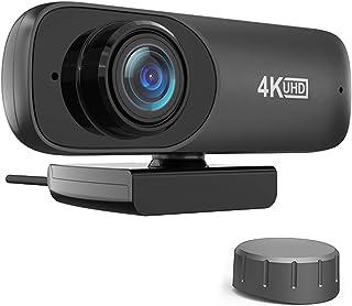 كاميرا ويب كام، الترا اتش دي 4 كيه بكاميرا ويب للحاسوب أوتوماتيكية، وصلة USB 2.0 بدون سائق وميكروفون، للمؤتمرات ومستوى الو...