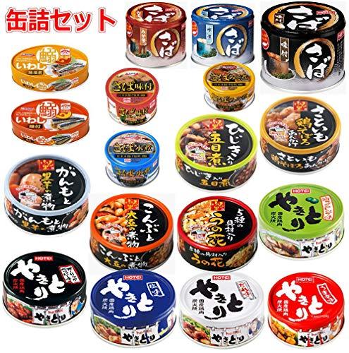 ホテイフーズ 缶詰 焼き鳥 サバ イワシ いわし 惣菜缶詰 15個セット