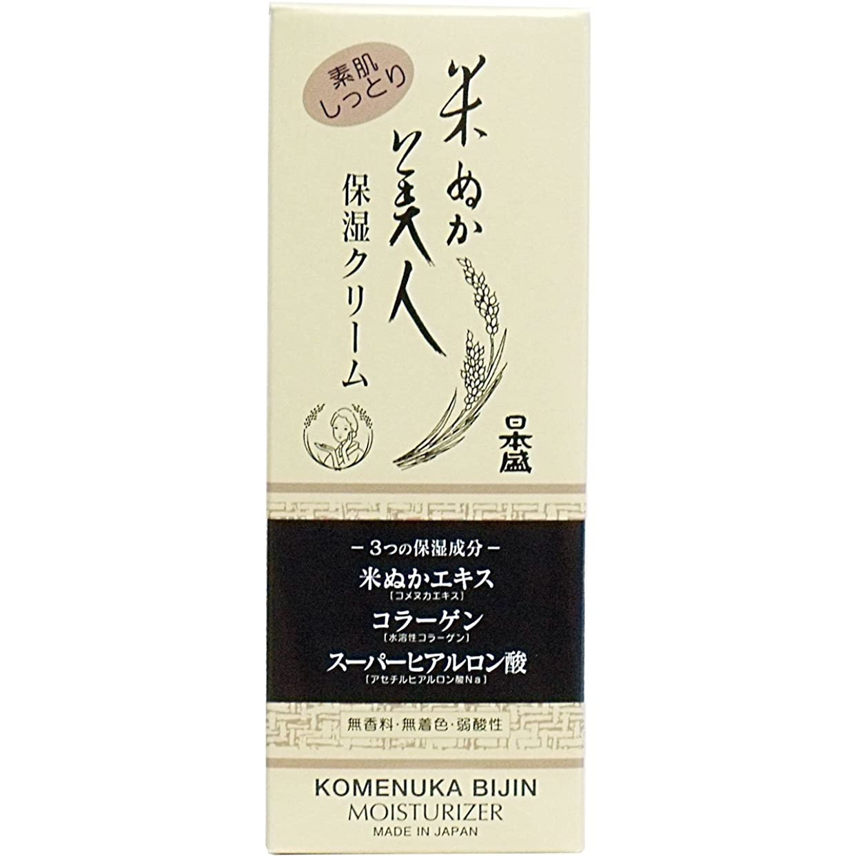 テロリスト高さ参照する【日本盛】米ぬか美人 保湿クリーム 35g