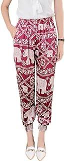 [サラローズ]ハーレム パンツ イージー ランタン アラジンパンツ くるぶし丈 裾 ウエストゴム レディース カジュアル ボトムス