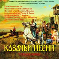 Russian Cossack Songs