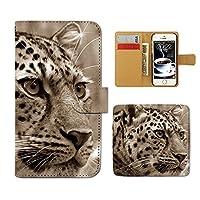 (ティアラ) Tiara らくらくスマートフォン4 F-04J スマホケース 手帳型 アニマル 手帳ケース カバーどうぶつ 豹 レオパード 動物 E0252020091503