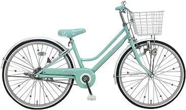 C.Dream(シードリーム) フェミニン FM01 20インチ自転車 グリーン 子供自転車 100%組立済み発送