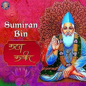 Sumiran Bin Avasar - Kahat Kabir