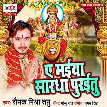 Ae Maiya Saradha Puraitu