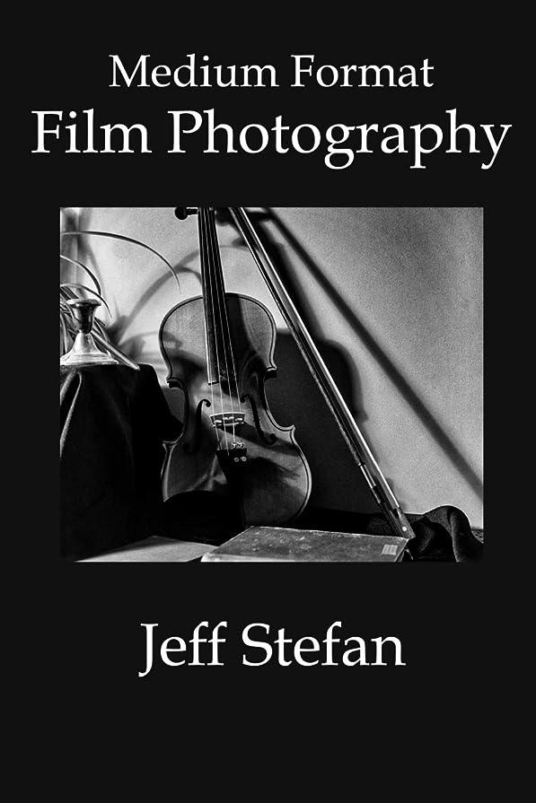 アラーム原子炉海上Medium Format Film Photography