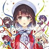 冴えない彼女の育てかた Character Song Collection(期間生産限定盤)