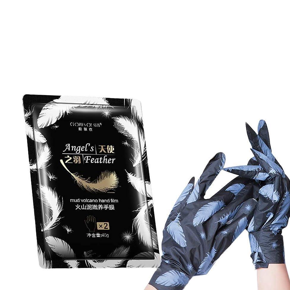 断線暴力的な流体SUPVOX 乾燥肌のための保湿ハンドマスク保湿手袋栄養補給のためのハンドケアホワイトニング