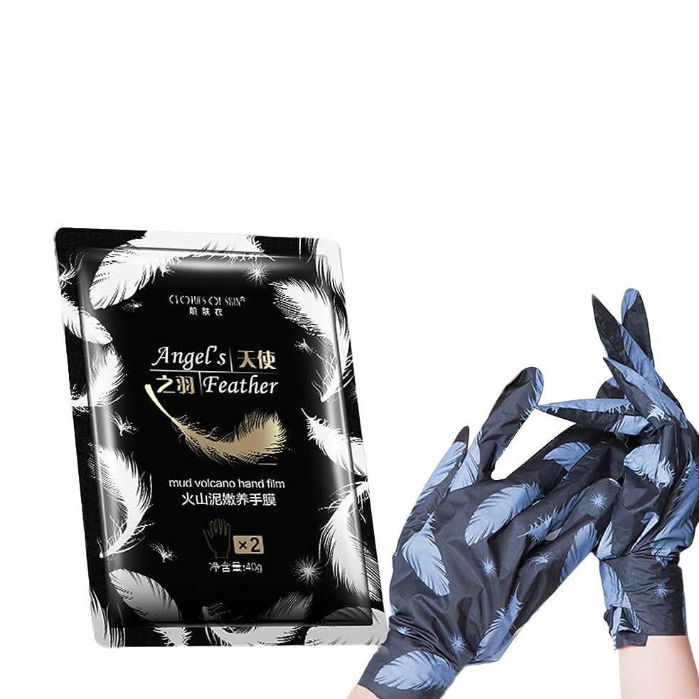 センブランス系譜読むSUPVOX 乾燥肌のための保湿ハンドマスク保湿手袋栄養補給のためのハンドケアホワイトニング