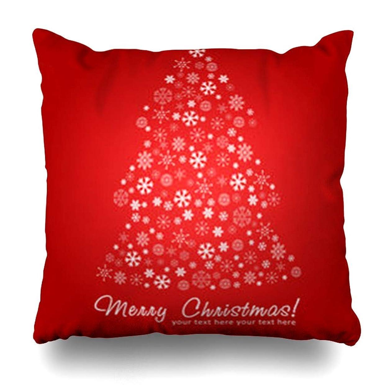 リサイクルする成功した気晴らしスロー枕カバースロットに挿入されたクリスマスの芸術的なスノーフレーク抽象的な境界線のお祝いの描画デザインイブホーム装飾クッションケーススクエア18 * 18インチの装飾ソファ枕