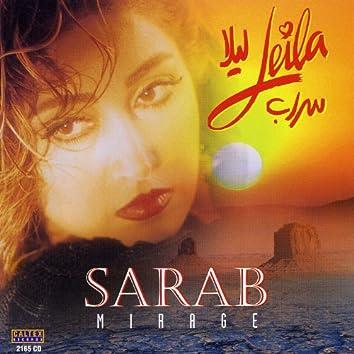 Sarab (Mirage) - Persian Music